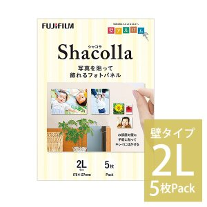 シャコラ shacolla 壁タイプ 2L判 5枚パック 富士フィルムの商品画像