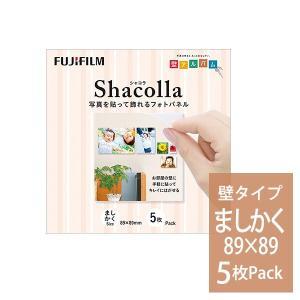 シャコラ shacolla 壁タイプ ましかく 89×89mm 5枚パック 富士フィルムの商品画像|ナビ