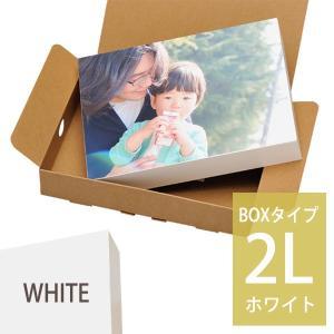 写真を貼って、飾れるフォトパネル! 「壁掛け」と「棚置き」、どちらにも対応するBOXタイプ。 貼り直...