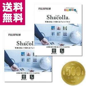 シャコラ(shacolla) 壁タイプ チェキSQサイズ ホワイト 単品×2個セット ポイント消化 ゆうパケット便 送料無料|y-sharaku