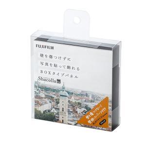 壁タイプアルバム シャコラ ShacollaBox ましかく89 (89×89mm) ブラック 富士フィルム|y-sharaku