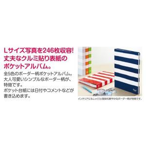 ポケットアルバム L判3段 246枚収納 クラウド FINN-7765-67 フィンダッシュ セキセイ 受発注商品|y-sharaku|02