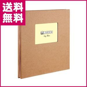 ハーパーハウス スクラップアルバム ALDECO XP-3710 セキセイ 受発注商品 ゆうパケット便 送料無料|y-sharaku