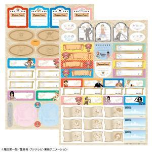 ワンピース アルバム編集 タイトルカード PTC-103 ナカバヤシ セール品 在庫限り|y-sharaku