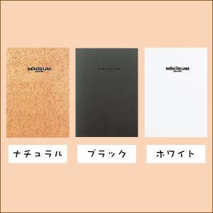 受発注商品 ナカバヤシ MINIBUM ミニバム 黒台紙ブック式アルバム A4サイズ アE-MB-152(ナチュラル/ホワイト/ブラック)|y-sharaku