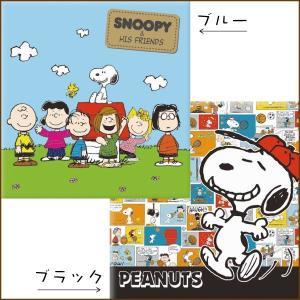受発注商品 ナカバヤシ フエルアルバムDigio スヌーピー Lサイズ ア-LP-118(ブルー/ブラック)|y-sharaku