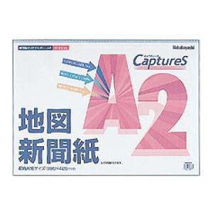受発注商品 ナカバヤシ 超薄型ホルダー・キャプチャーズ A2判10P  HUU-A2CB|y-sharaku