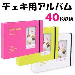 チェキ用ポケットアルバム 40枚収容 TOSY-CK-40|y-sharaku