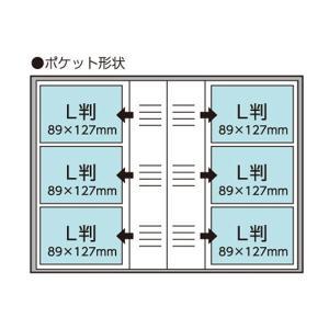 5冊ソフトボックス ポケットアルバム L3段270枚収納 パッチワーク柄 ブルー 5PL-270-31-B ナカバヤシ y-sharaku 03