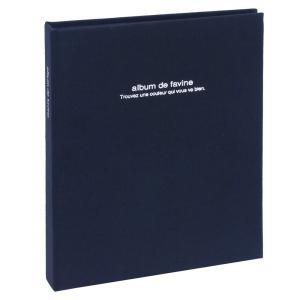 布クロスアルバム de favine ドゥファビネ 超透明 ポケットアルバム L判80枚収納 ブラック ア-DFPL-80-D ナカバヤシ 受発注商品|y-sharaku
