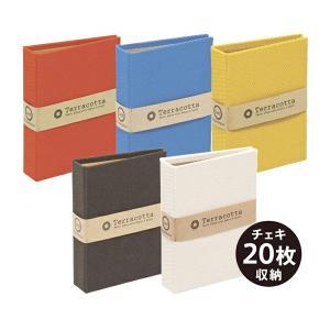 ポケットアルバム テラコッタ (Terracotta) チェキ20枚収納 TER-CK1P-70 ナカバヤシ ゆうパケット便 送料無料|y-sharaku