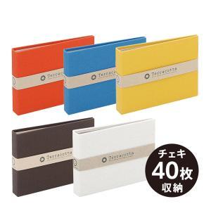 ポケットアルバム テラコッタ (Terracotta) チェキ40枚収納 TER-CK2P-90 ナカバヤシ ゆうパケット便 送料無料|y-sharaku