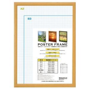 木製 ポスターフレーム A2 ナチュラル フ-LPFW-A2-N【受発注商品】|y-sharaku