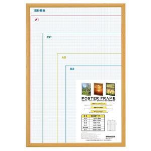 木製 ポスターフレーム 変形菊全 ナチュラル フ-LPFW-KZ-N【受発注商品】|y-sharaku