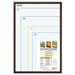 木製 ポスターフレーム 変形菊全 ブラウン フ-LPFW-KZ-BR【受発注商品】|y-sharaku