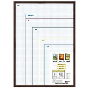 木製 ポスターフレーム B1 ブラウン フ-LPFW-B1-BR【受発注商品】|y-sharaku