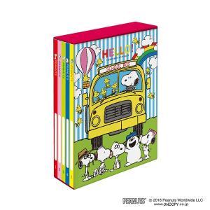 L3段210枚収納 ピーナッツ スヌーピーB柄 キャラクター5冊BOXポケットアルバム ア-PL-1031-12 ナカバヤシ|y-sharaku