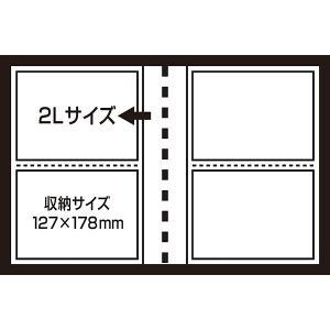 ポケットアルバム 2L判2段 黒台紙 超透明 120枚収納 ブラック CTDP-2L-120-D ナカバヤシ 受発注商品 y-sharaku 02