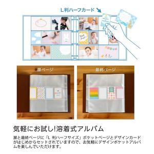デザインポケットアルバム L判 256枚収納 溶着式 ブラウン DPA-6L-BR ナカバヤシ 受発注商品|y-sharaku|03