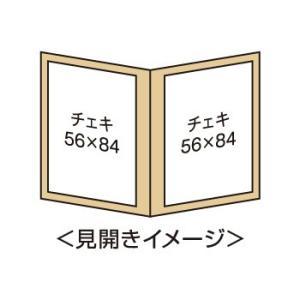 ミニポケットアルバム チェキサイズ1段 12枚収納×3冊セット 絵画柄 ア-PAC-3P-1 ナカバヤシ|y-sharaku|03