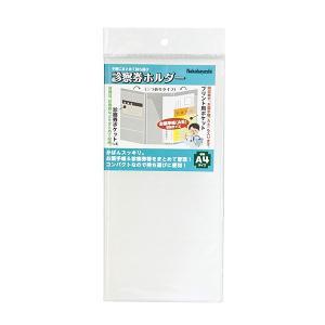 診察券ホルダー クリア IF-3020C ナカバヤシ 受発注商品 y-sharaku
