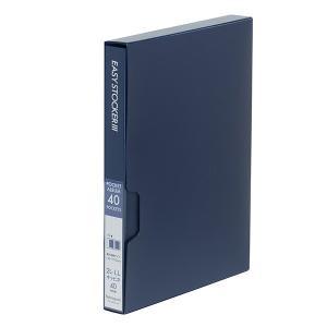 イージーストッカー3 PP製ポケットアルバム 2L判1段40枚収納 ブルー アカ-E3P2L-40-B ナカバヤシ 受発注商品|y-sharaku