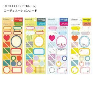 フォトコーディネーションカード ナチュラル/パターン/ウェディング/ベビー DECOLURE(デコルーレ) PTCD-101 ナカバヤシ 受発注商品|y-sharaku