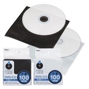 DVD/CD 片面不織布ケース 100枚 ブラック/ホワイト DVD-003-100 ナカバヤシ 受発注商品|y-sharaku