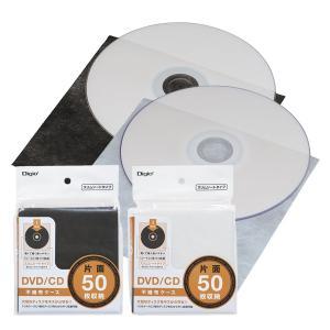 DVD/CD 片面不織布ケーススリム 50枚 ブラック/ホワイト DVD-005-050 ナカバヤシ 受発注商品|y-sharaku