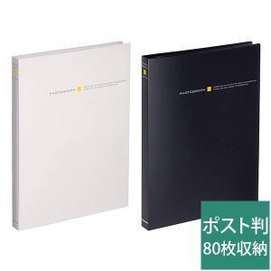 ポケットアルバム ビュート+(プラス) ポストカードサイズ 80枚収納 ホワイト/ブラック ABP-PC80 ハクバ 受発注商品|y-sharaku