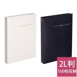 ポケットアルバム ビュート+(プラス) 2L判写真160枚収納 ホワイト/ブラック ABP-2L160 ハクバ 受発注商品|y-sharaku
