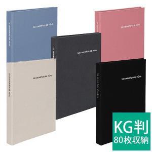 ポケットアルバム KG(ハガキ)サイズ 80枚収納 nuno poche(ヌーノ ポッシュ) ANN2-KG80 ハクバ 受発注商品|y-sharaku