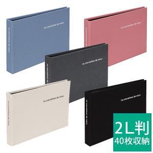 ポケットアルバム 2Lサイズ 40枚収納 nuno poche(ヌーノ ポッシュ) ANN2-2L40 ハクバ 受発注商品|y-sharaku