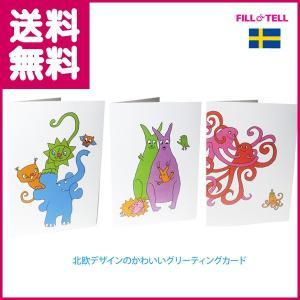 グリーティングカード 北欧デザイン Baby Book ゆうパケット便 送料無料 セール品|y-sharaku