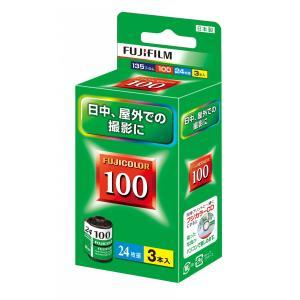 100-R 24EX 3SB フジカラー 富士フイルム|y-sharaku
