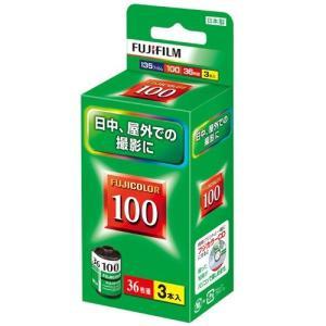 100-R 36EX 3SB フジカラー 富士フイルム|y-sharaku