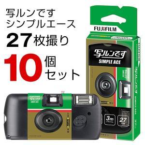 ●フィルム :ISO400 135フィルム  ●撮影枚数 :27枚/39枚(*1)  ●レンズ:f=...