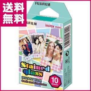 チェキ フィルム instax mini ステンドグラス 1P(10枚) 単品 富士フイルム ゆうパケット便 送料無料 代引不可|y-sharaku