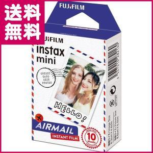 チェキ フィルム instax mini エアメール 1P(10枚) 単品 富士フイルム ゆうパケット便 送料無料 代引不可|y-sharaku