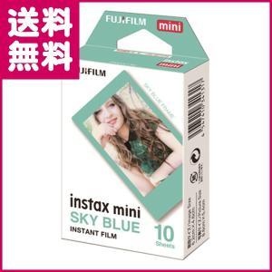 チェキフィルム インスタックスミニ 1P ス...の関連商品10