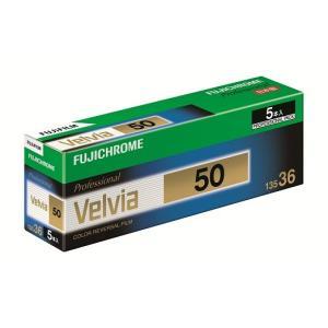フジクローム ベルビアVelvia50・135 36枚撮 5本パック リバーサルフィルム 富士フィルム 受発注商品|y-sharaku