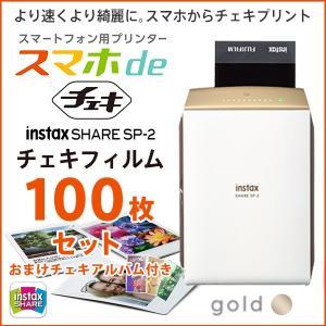 スマホdeチェキ 本体 チェキプリンター in...の関連商品2