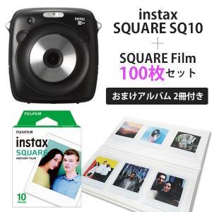 チェキ instax SQUARE SQ10 本体&フィルム100枚&おまけアルバム2冊|y-sharaku