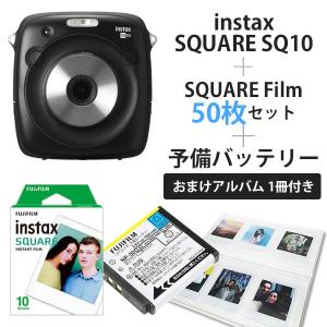 チェキ instax SQUARE SQ10 本体&フィルム50枚&予備バッテリー(NP-50)&おまけアルバム1冊|y-sharaku
