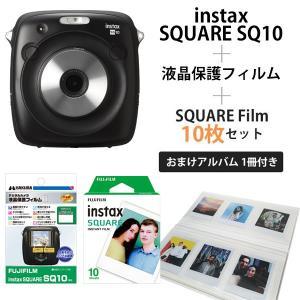 チェキ instax SQUARE SQ10 本体&液晶保護フィルム&フィルム10枚&おまけアルバム1冊セット|y-sharaku