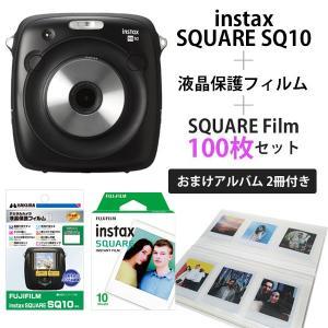 チェキ instax SQUARE SQ10 本体&液晶保護フィルム&フィルム100枚&おまけアルバム2冊|y-sharaku