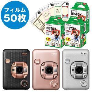 チェキ 本体 instax mini LiPlay&チェキフィルム50枚&チェキデコシール3種 セット 富士フイルム 送料無料|y-sharaku
