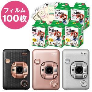 チェキ 本体 instax mini LiPlay&チェキフィルム100枚&チェキデコシール3種 セット 富士フイルム 送料無料|y-sharaku