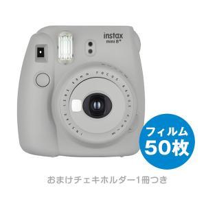 チェキ 本体 instax mini 8+(プラス)セサミ&フィルム50枚&プチカードファイル1冊セット 富士フイルム|y-sharaku