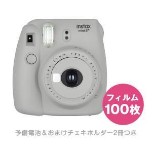 チェキ 本体 instax mini 8+(プラス)セサミ&フィルム100枚&プチカードファイル2冊&予備電池セット 富士フイルム|y-sharaku